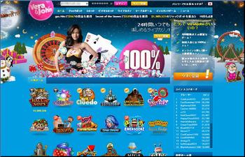 賭博罪オンラインカジノ【賭博 罪 判例】不起訴